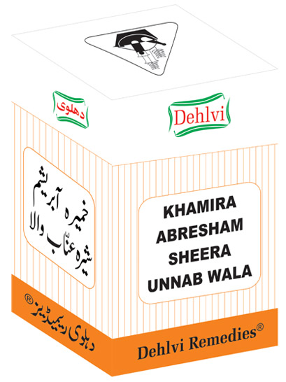 Khamira Abresham Shira Unnab Wala