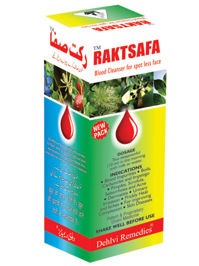 Raktsafa-small