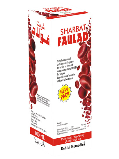 Sharbat Faulad
